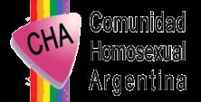 logo-cha-transparente1